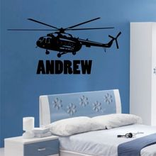 Buy HELICOPTER army apache personalised childrens boys mens bedroom wall stickers for $19.94 in AliExpress store