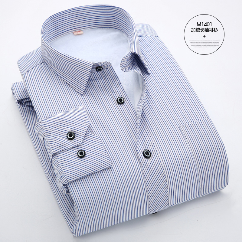 6xl plus size mens shirts Cheap High Quality thermal Long Sleeve Striped Shirts big size men clothing moda hombre Chemise Homme(China (Mainland))