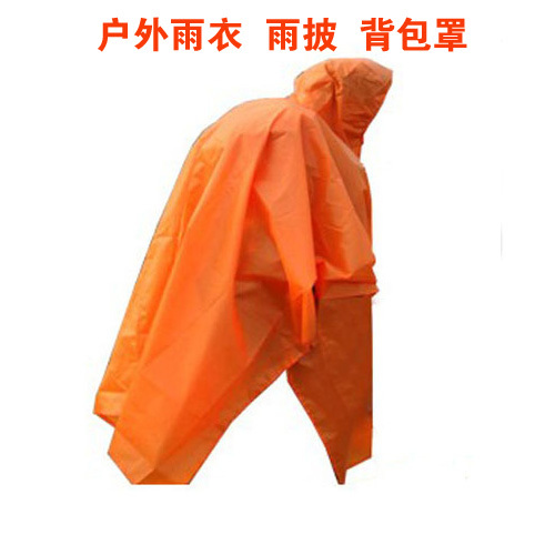 Outdoor raincoat rain cover high quality PU waterproof material light raincoat bicycle ride Burberry(China (Mainland))