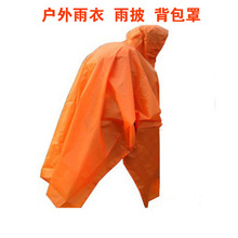 Outdoor raincoat rain cover high quality PU waterproof material light raincoat bicycle ride Burberry