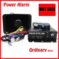 as920 2016 NEW 200w Car siren horn/ alarm remote case/car alarm sistem/ car speaker /  wireless/car sirena / connect flash light