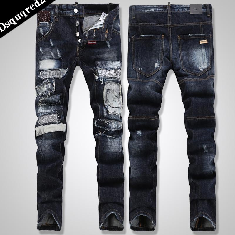 Wholesale Jeans For Men