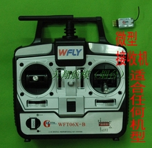 Licensed 24G transmit channel Airplane Remote Control Helicopter Travel receiver