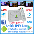 Arabic IPTV Box Android TV box Arabic IPTV receiver with Arabic channels batter than MAG250 MXV