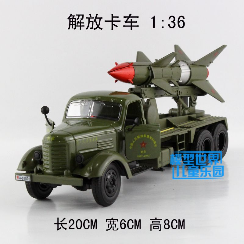 Brand New 1/36 Scale Car Model Toys Jiefang Missile Launching Truck Diecast Metal Pull Back Flashing Musical Car Toy For Gift(China (Mainland))
