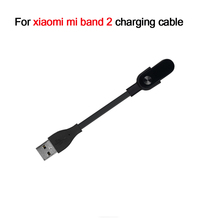 Buy HOT Xiaomi Mi Band 2/MiBand 2 Replacement USB Charger Cable High Charging Adapter Xiaomi Band 2 Free Ship E-business Co., Ltd Store) for $1.35 in AliExpress store