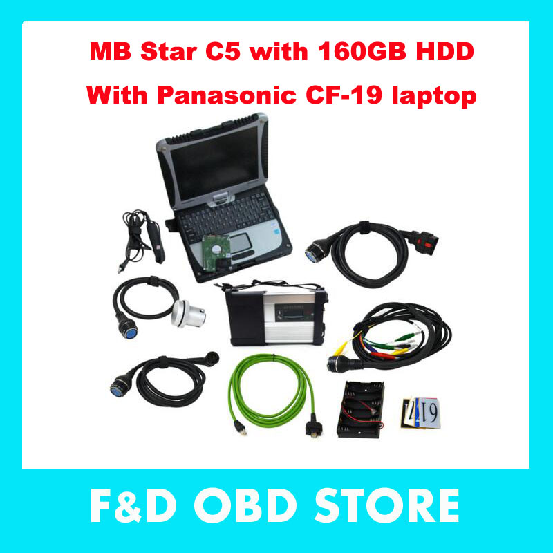 Super MB Star C5 SD Conenct with laptop cf19 Toughbook diagnostic PC with mb star c5 newest software V2015.12 hdd for sd c5(China (Mainland))