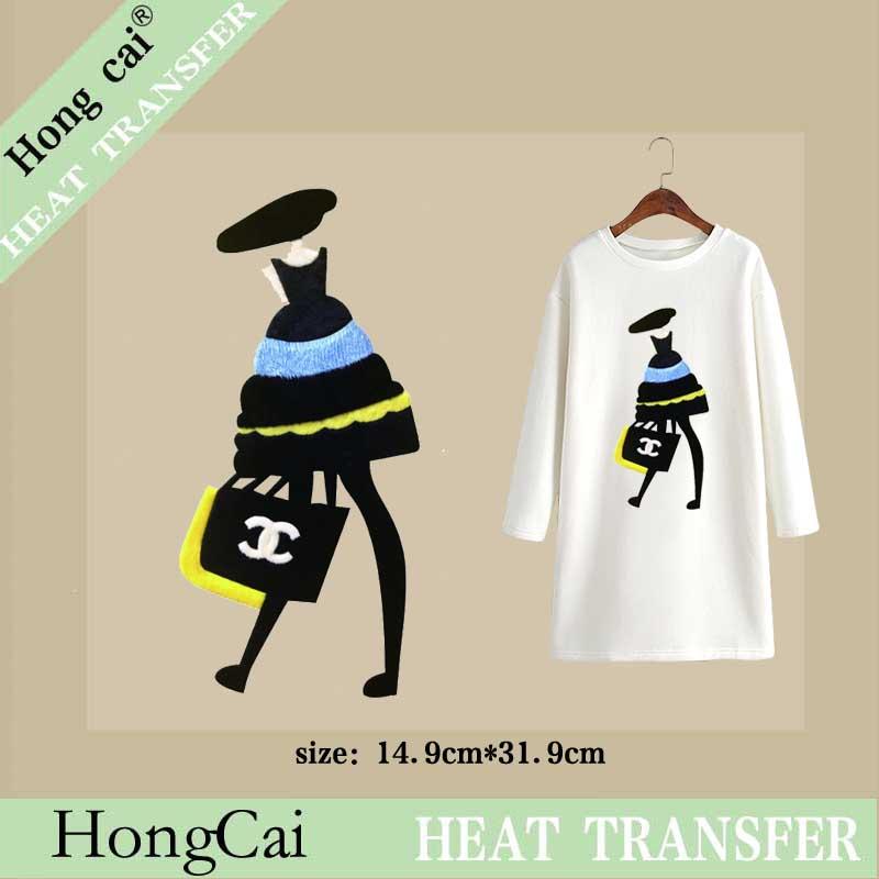 HongCai Wholesale Heat transfer Villus Puzzle heat transfer Printing Iron on T- shirt DIY printing(China (Mainland))