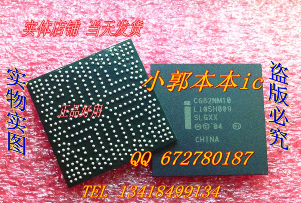 Free shipping CG82NM10 SXX AM82801IUX SLB8N