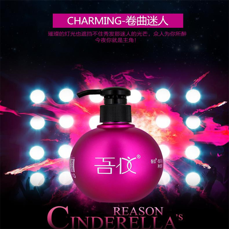 Perfume moisturizing stereotypes elastin curl special protection volume water gel cream add play mud wax hair modelling T141(China (Mainland))