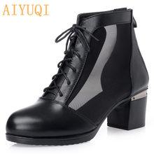 AIYUQI yeni kadın yaz hakiki deri kısa çizmeler örgü elemanları moda sivri yarım çizmeler sandalet Martins ücretsiz kargo(China)