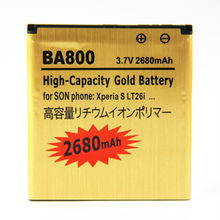 BA800 2680mAh High Capacity Gold Business Replacement Battery for Sony Xperia S / LT26i / Xperia Arc HD Mobile Phone Battery