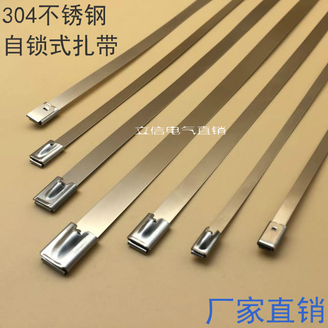 304 10 * 750 100 stainless steel strap metal package ties marine cable tie straps<br><br>Aliexpress
