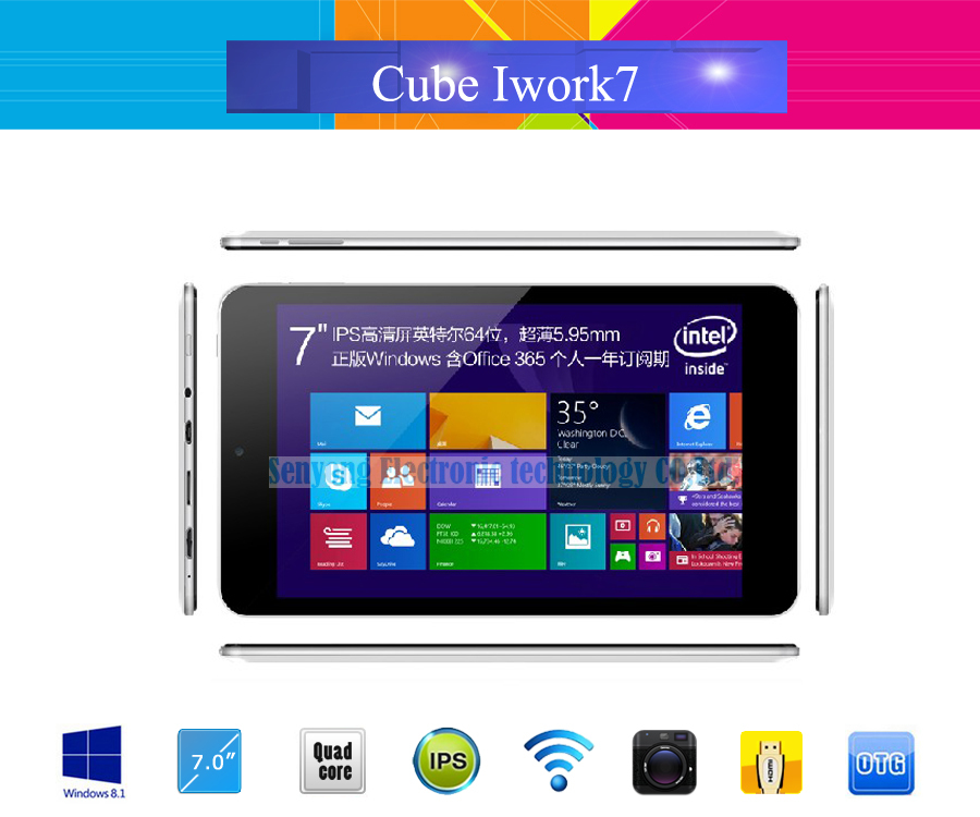 7 Inch IPS Cube Iwork7 U67GT Dual Boot Windows 8 1 Android 4 4 Intel Z3735F