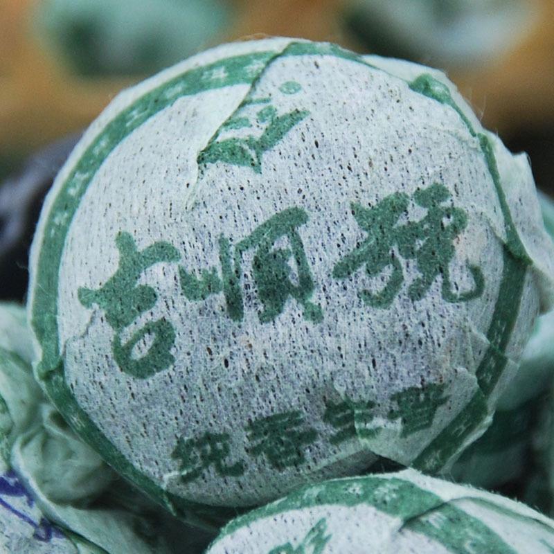 Free shipping Tenda No Pu er raw tea flavor mellow alcohol series of small Tuo single