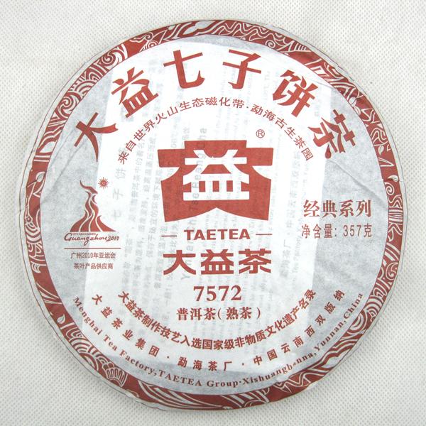 2010 year puerh 357g puer tea Chinese tea Ripe Pu erh Shu Pu er Free shippingyunna