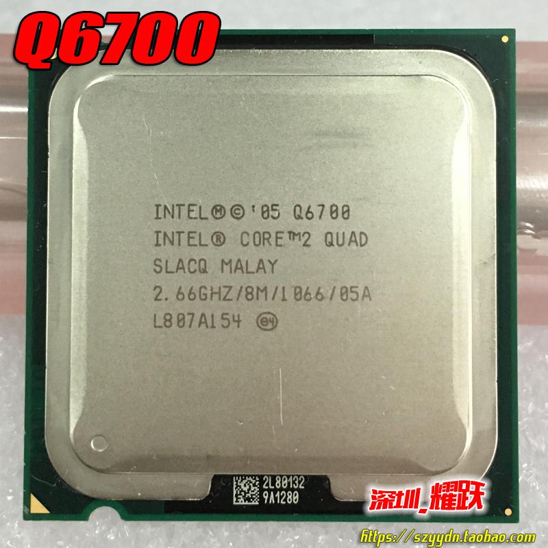Intel Core2 Quad Processor Q6700 CPU (8M Cache, 2.660 GHz, 1066 MHz FSB) LGA775 Desktop CPU(China (Mainland))