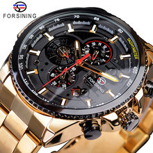 Forsining três dial calendário de aço inoxidável dos homens relógios de pulso automático mecânico marca superior luxo militar esporte masculino relógio(China)