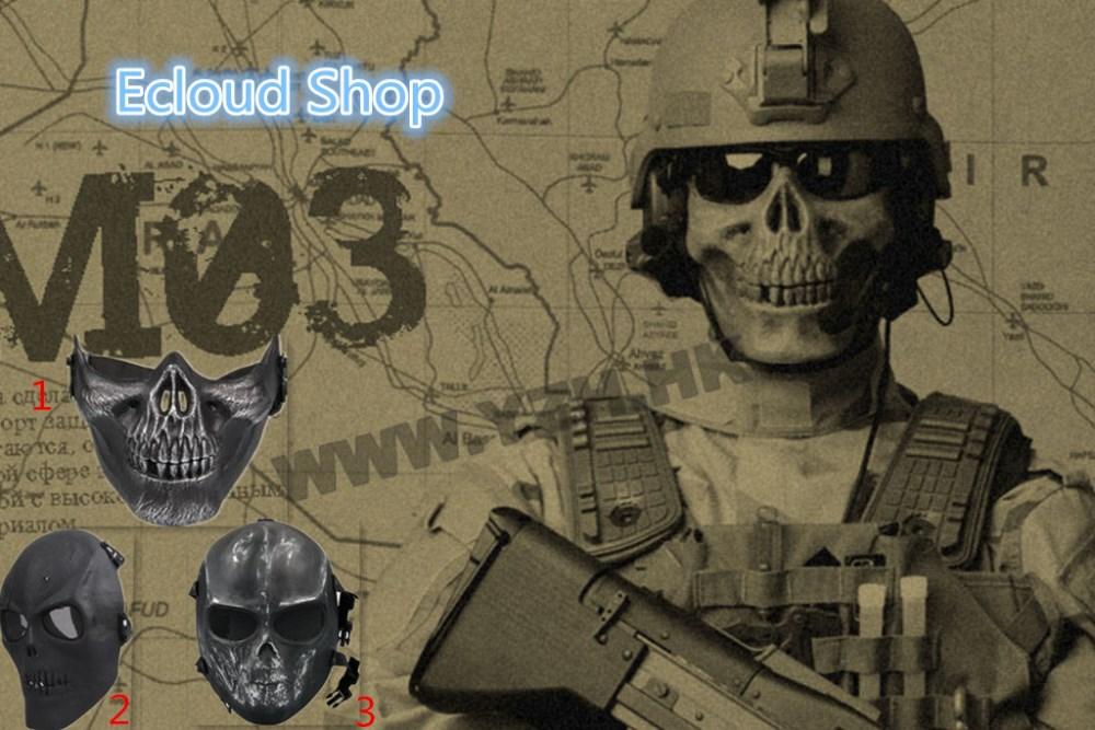 Защитная маска Ecloud Shop Airsoft x092