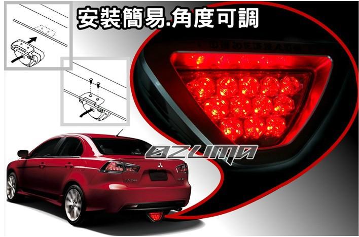 Free shipping Automobile motorcycle performance LED triangle blasting flash brake lights/rear lamp/strobe(China (Mainland))