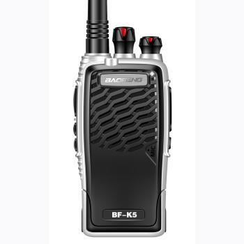 Talkie BFK5 wireless handheld walkie-talkie civilian hands Taiwan Cheap mall site(China (Mainland))