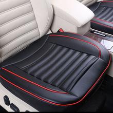 Buy pu leather car seat pad, auto seat cushions, non slide car seat cushion pads, car accessories seat covers toyota camry for $15.01 in AliExpress store