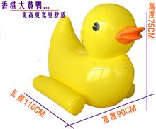 Inflatable Giant Duck Pool Duck Children Swim Toy(China (Mainland))