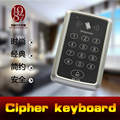 Takagism game prop Real life room escape props jxkj 1987 cipher keyboard enter right password on