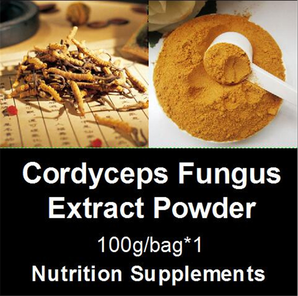 Cordyceps Sinensis Fungus Extract Powder CS-4 Chinese Herbal Bcrk Sacc Dietary Nutrition Supplements Paccilomyces Hepiali<br><br>Aliexpress