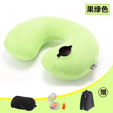 Infaltable travel pillow best choice for travel use or home use 9 colors can choose free shipping Premiums eye mask and ear plug(China (Mainland))