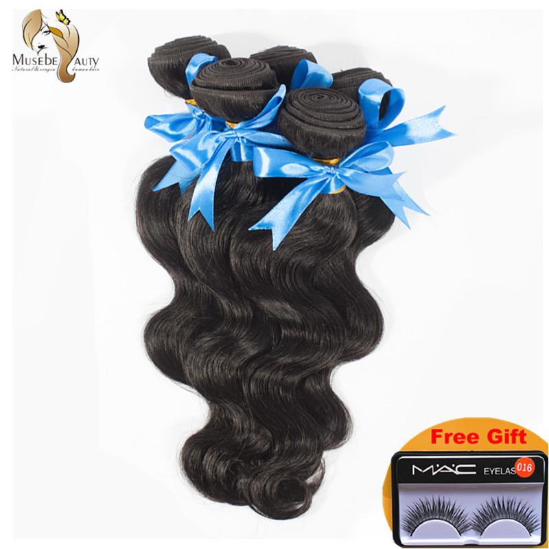 "100% Peruvian Virgin Hair Body Wave Human Hair Weaves Cheap One Piece 50g Natural Black Color1B 8""-28""Avaliable Fashion Style(China (Mainland))"