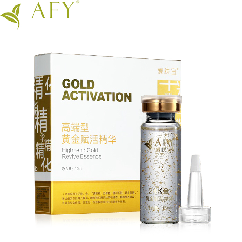 24k gold collagen anti wrinkle neck serum activation essence cream anti aging whitening lifting skin care moisturizing ageless
