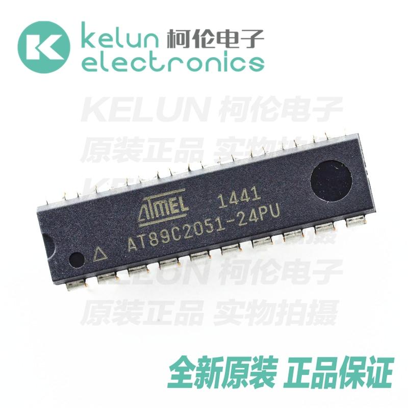 AT89C2051-24PU 20DIP Atmel IC IC chip--MWDZYJ(China (Mainland))