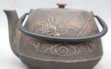 "JP S0524 "" Archaic Japan Japanese Iron Dragon Portable Carve Kettle Wine Tea Pot Flagon"