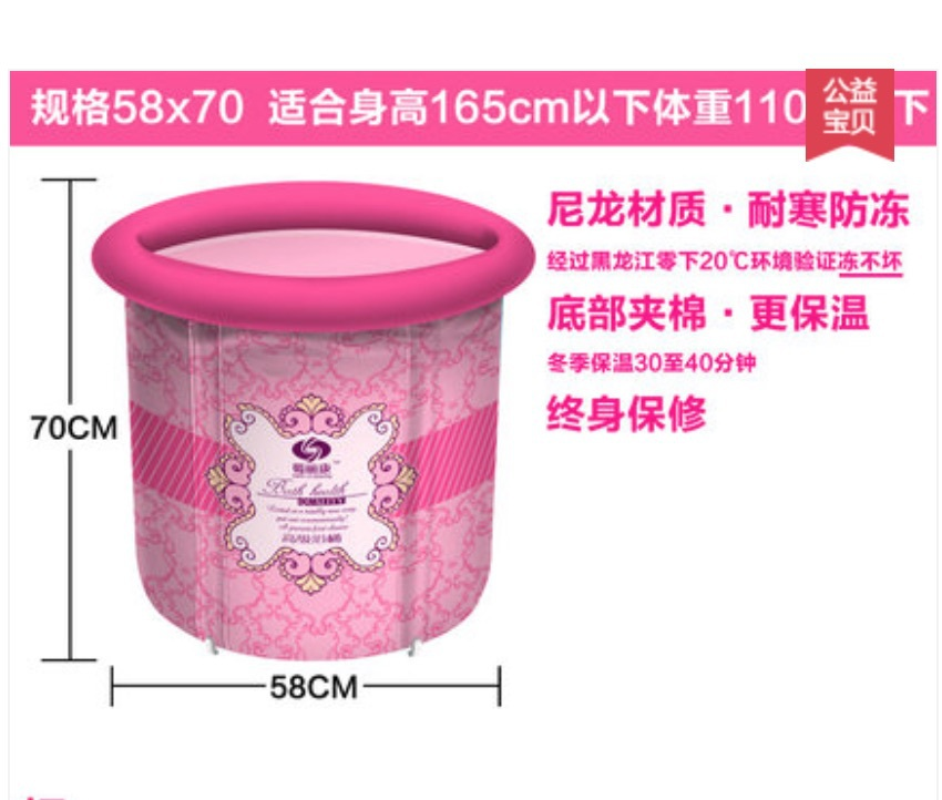 size:58*70cm,with pump free shipping Nylon folding bath tub bath barrel plastic barrels adult inflatable and thicken bath tub(China (Mainland))