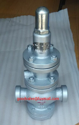 3/4'' threaded end CS Pressure reducing valve for steam(China (Mainland))