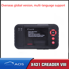 X431 Creader VIII Comprehensive Diagnostic Instrument Engine Code Reader Gearbox Code Reader(China (Mainland))