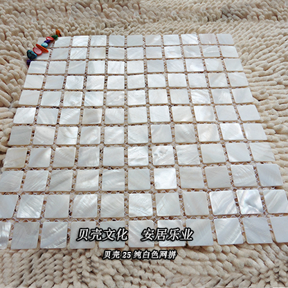 [Between White Lake 25 net natural shell mosaic tile wallpaper, apply the wall, kitchen aisle(China (Mainland))