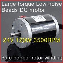 Buy Good! 24V 120W high torque low noise,Double ball bearing High power micro lathe DC motor 3500rpm, low voltage DIY grinder/drill for $19.60 in AliExpress store