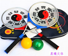 Chinese Kongfu Chinese Wushu  Martial Arts Taiji Rouli Ball Sports,Tai Chi Racket Set, 2 Rackets ,4Balls,1Bag and Grip Tape(China (Mainland))