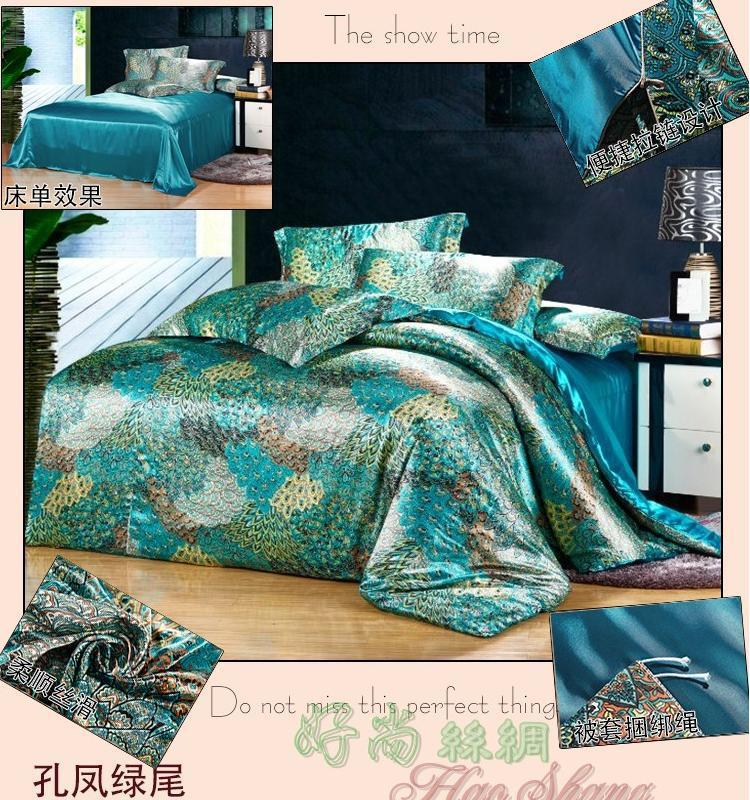 Mulberry silk blue green peacock feather print bedding set king queen full size duvet quilt - Peacock bedspreads ...
