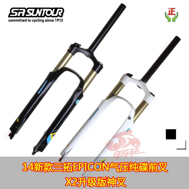 2014-15 SR Suntour Epicon 26/27.5 XC bike bicycle mtb suspension Fork 100mm Remote Lockout, QR 9mm(China (Mainland))