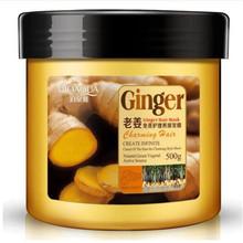 Имбирь из пару питание уход за волосы фильм залить масло мембраны лечения ремонт мягких волос S044(China (Mainland))