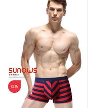Cueca Men Boxer Hot Sale Men Male Underwear Men's Boxers Underwear Boxer Shorts Underwear Sexy Men