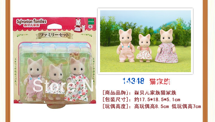 Free shipping 3inch kids doll sylvanian families wire cat family toy 2013 hotsale new products<br><br>Aliexpress