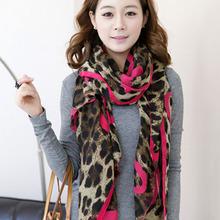 shawl scarf promotion