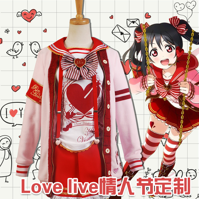 Love Live Valentine's Day Nico Yazawa Kousaka Honoka Rin Hoshizora Uniform Halloween Women Girls Cosplay Costume