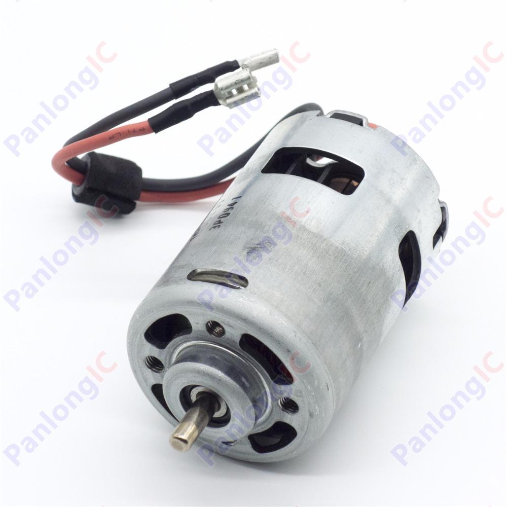 High Torque High Power High Speed Dc Brush Motor 18v 500w