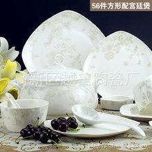 Authentic jingdezhen 56 head of household ceramics tableware gift set tableware tableware Jewel hidden square