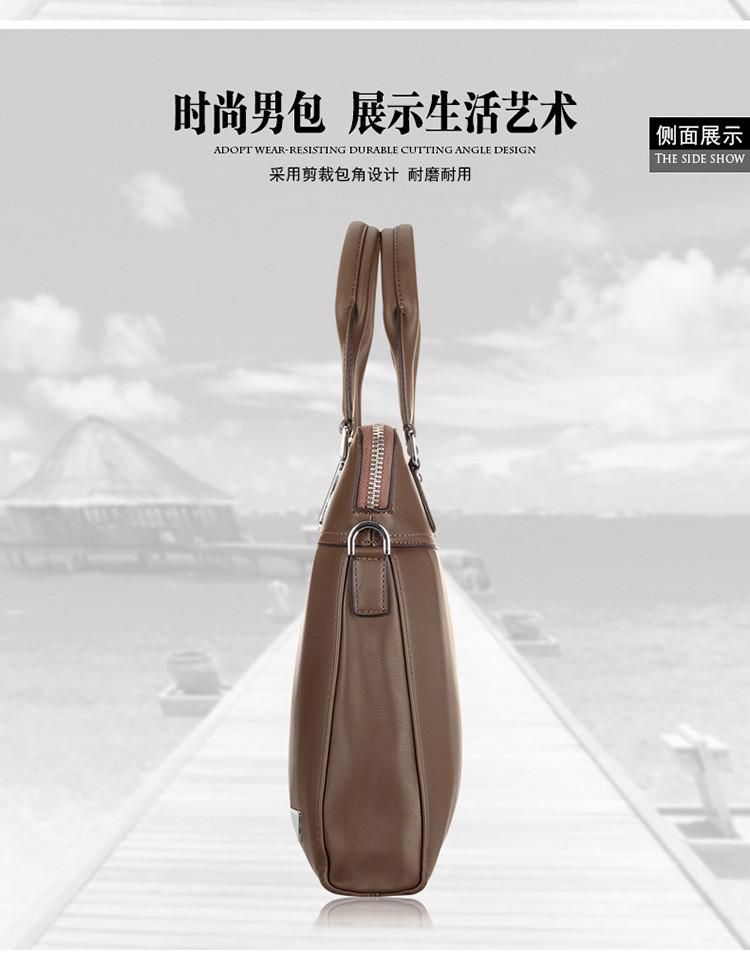 HK dashan 2016 man handbags pu leather famous brand laptop business men briefcase shoulder bags male casual messenger bags
